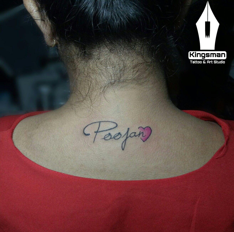 Name Tattoo With Heart In 2020 Tattoos Name Tattoo Name Tattoos On Back