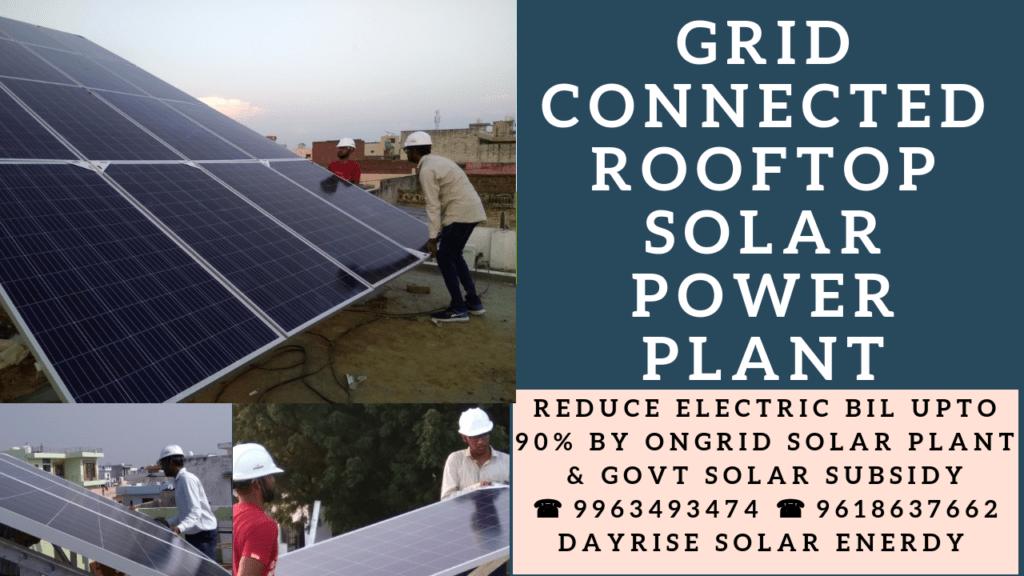 Grid Connected Rooftop Solar Power Plant Grid Connected Rooftop Solar Power Plant Installation Is The New Found Techn Solar Power House Solar Solar Power Plant