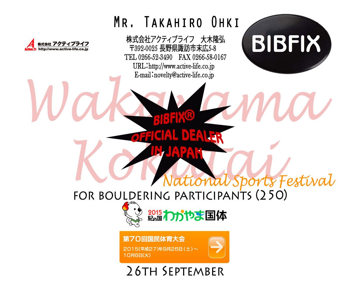 BIBFIX EVENT FROM JAPAN ! THANK YOU http://active-life.co.jp/