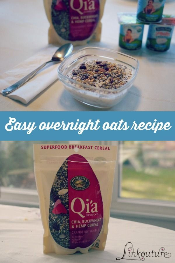 Get your day started right with this easy overnight oats recipe topped with Nature's Path Qi'a™ Superfood cereal! #ad