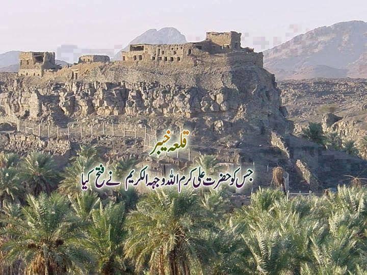 Qilla Khaiber Natural Landmarks Monument Valley Wonderful Places