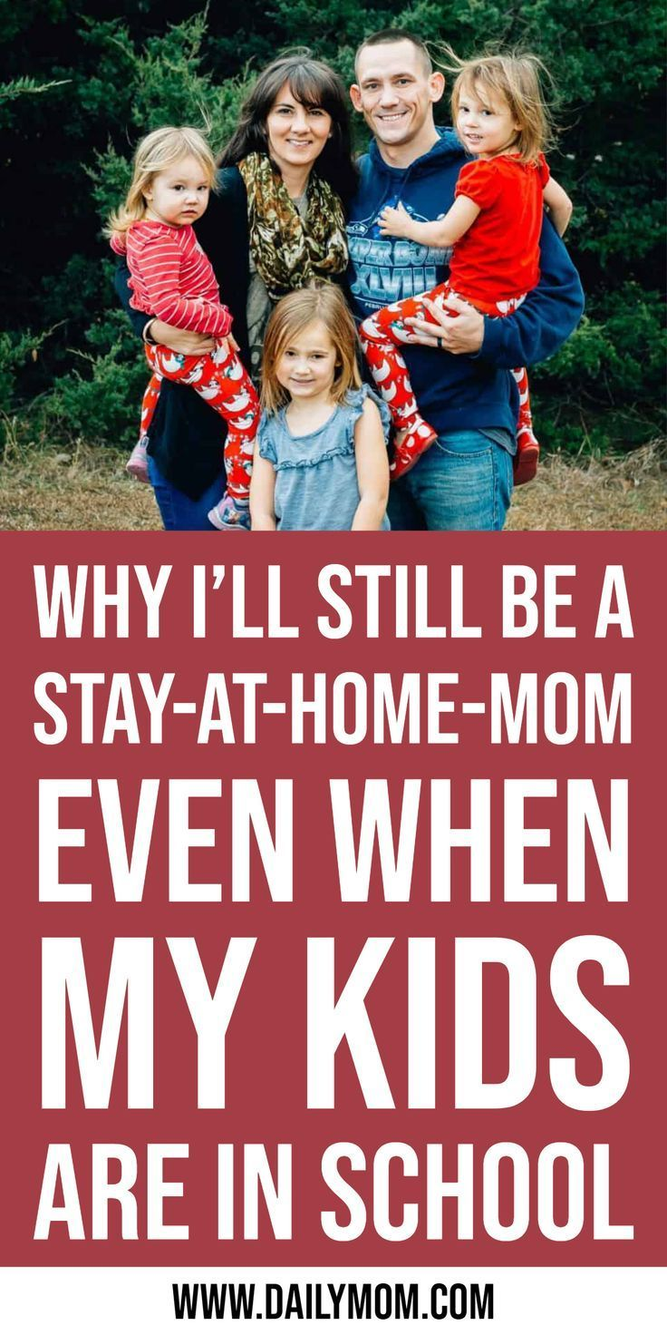 Why I'll Be A SAHM Even When My Kids Are At School #stayathome
