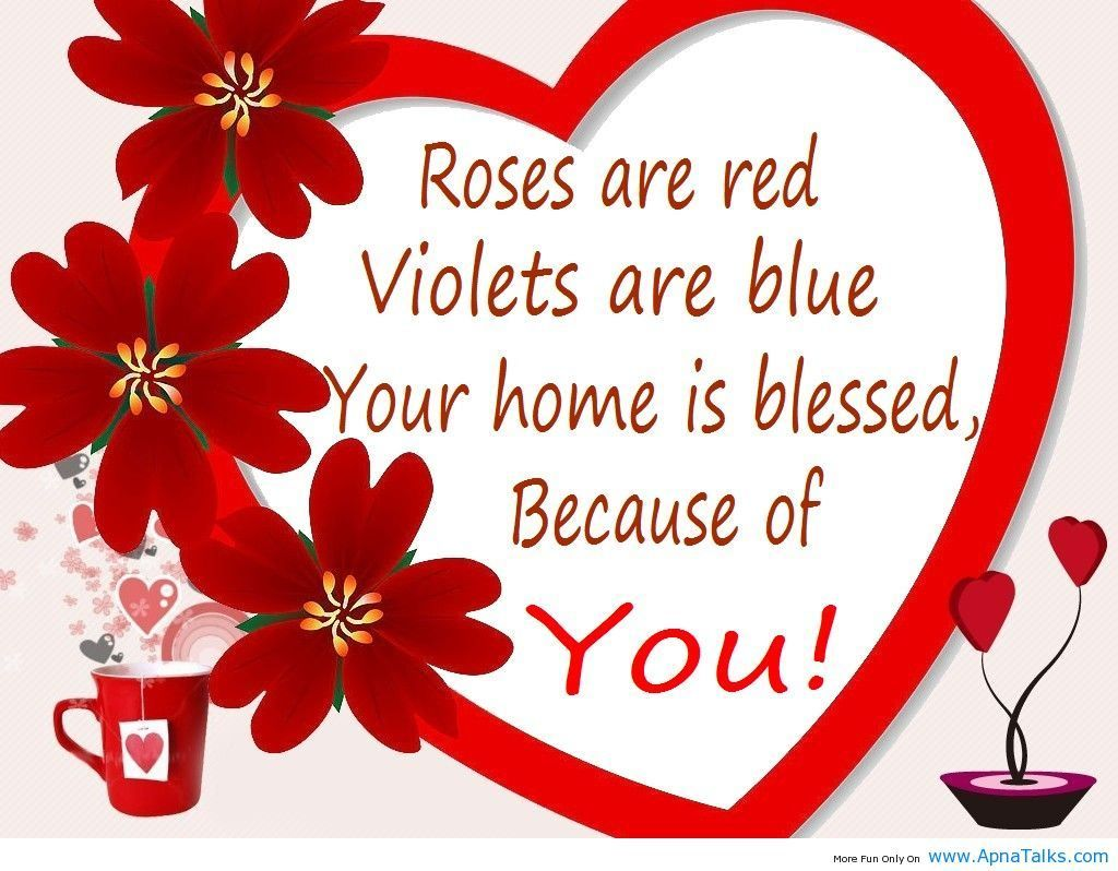 Valentine Day Quotes For Friends Happy Valentines Day Myspace Quotes And Poems Codesroses Are Red