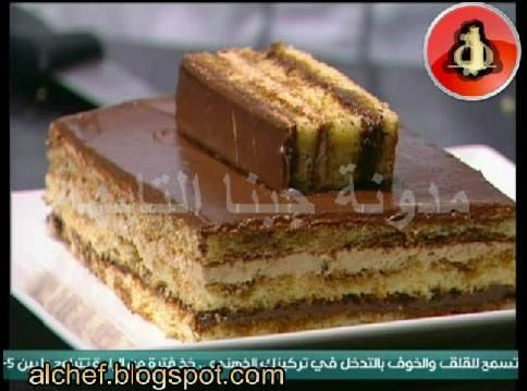 أوبرا كيك طريقة عمل أوبرا كيك بالتفاصيل والفيديو للشيف خالد على كيكة الأوبرا طريقة عمل كيكة أوبرا بالصور Opera Cake Recipe Fre Cake Recipes Recipes Opera Cake