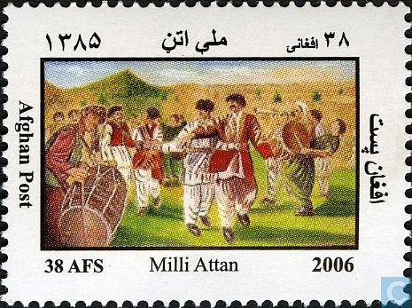 Postage Stamps - Afghanistan [AFG] - Milli Akinjobi (national dance)
