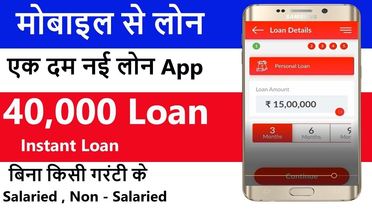 Pin On How To Get Personal Loan In India From Online Loan App Without Grantee