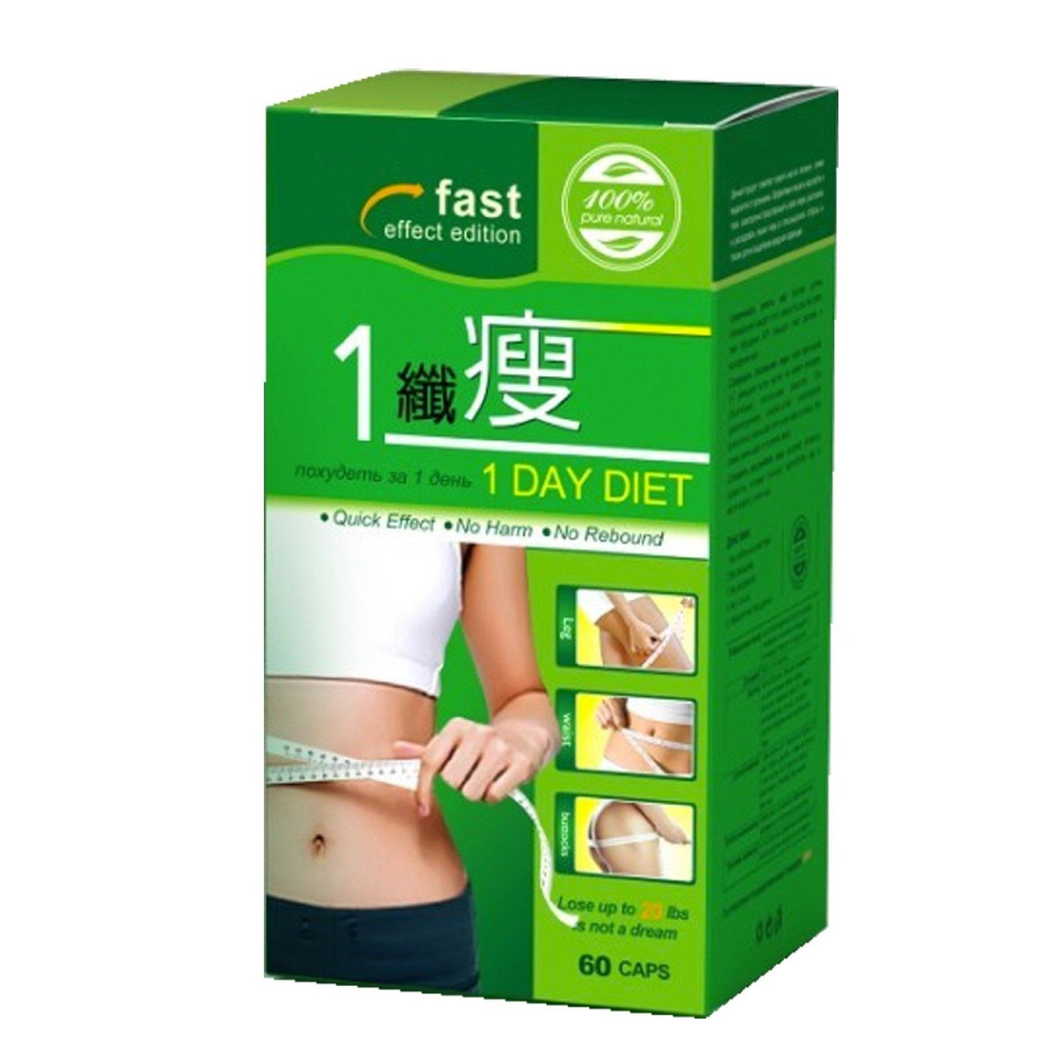 One Day Diet Pills Reviews Diet Lose Weight Fat Burn