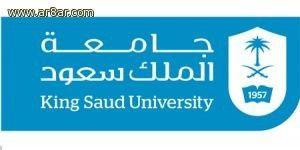 وظائف أكاديمية وبحثية بجامعة الملك سعود With Images University Job Allianz Logo