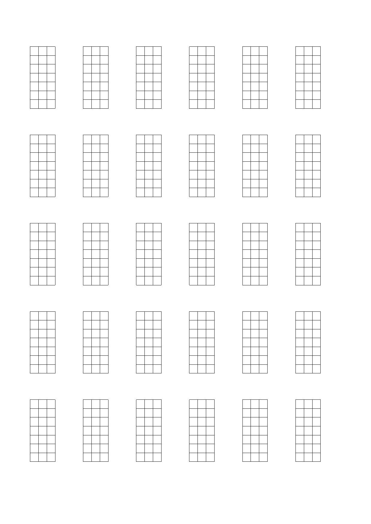 Mandolin chords sheet. Print it out. You may find it