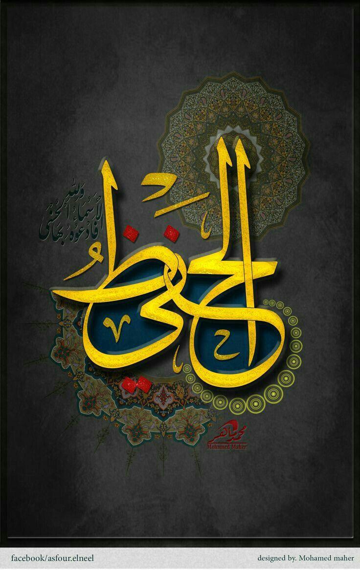 Pin oleh bahenolz di kaligrafi Seni kaligrafi, Seni