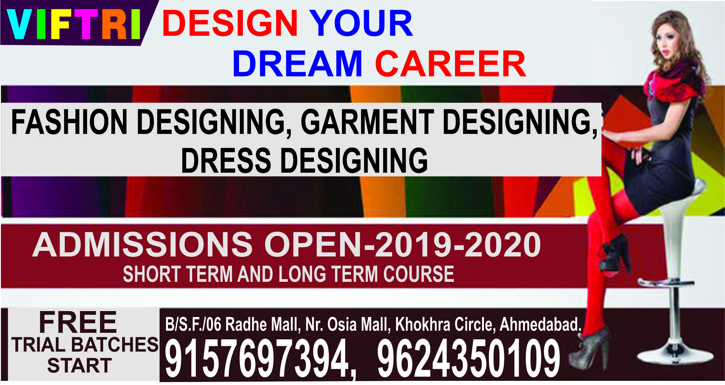 Fashion Desigming Career Fashion Technology Fashion Fashion