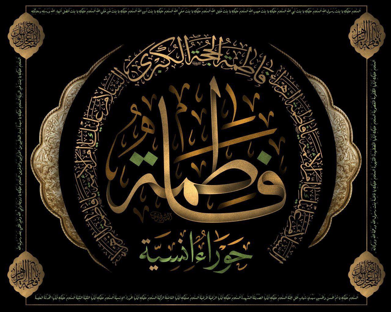 ق د ور ث ت أب ن اء ها ذ اك الأث ر فالك س ر ي ل ه ب في ض ل وع الم ن ت ظ ر Islamic Art Islamic Calligraphy Islamic Artwork