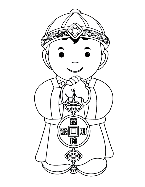 Chinese New Year Coloring Pages In 2020 New Year Coloring Pages Coloring Pages For Kids Flag Coloring Pages