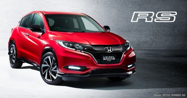 Honda Hr V Rs Announced For Japanese Market Honda Hrv Honda Car Dealership