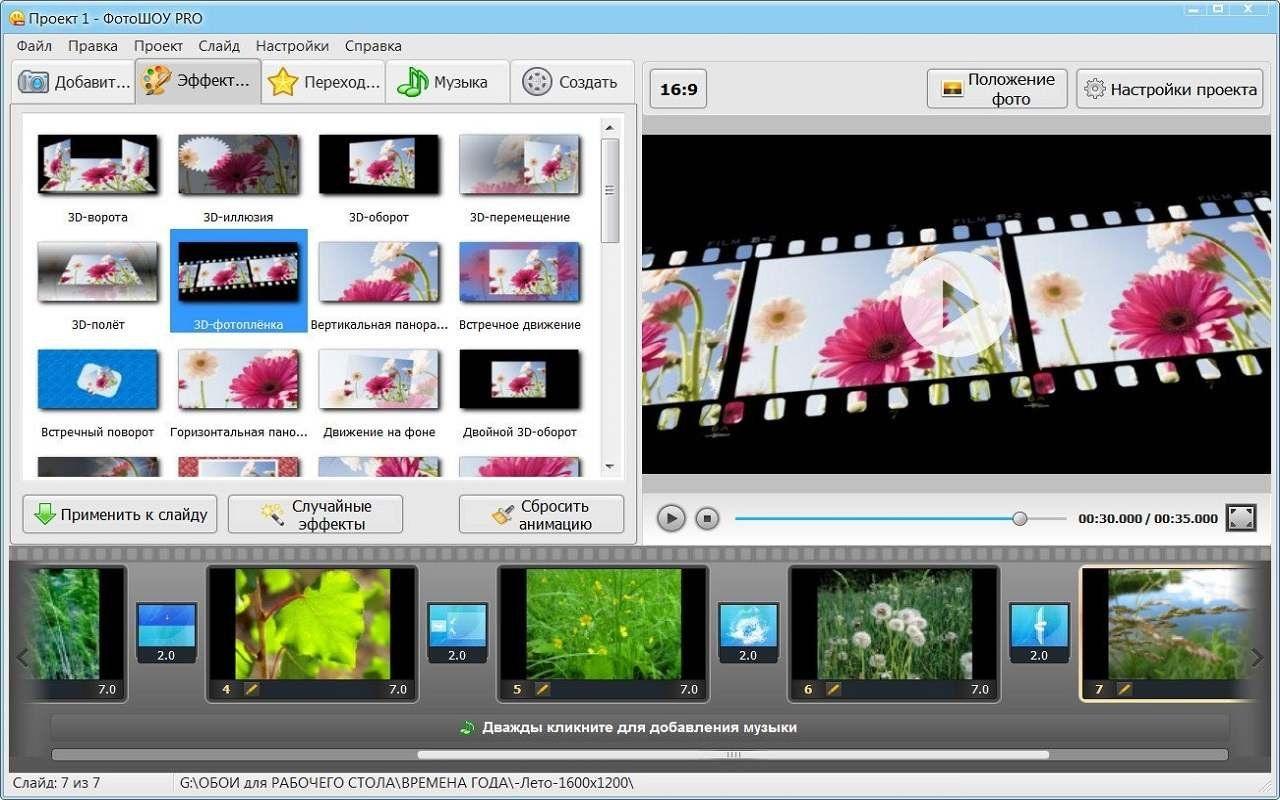 Программа для создания картинок с фото и надписями на заказ, еда картинки апреля