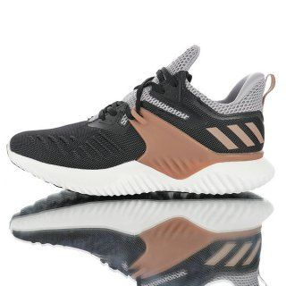edb5582be Womens Winter Jogging Shoes Adidas AlphaBounce Beyond 2 M Black light gray  brown BD7086