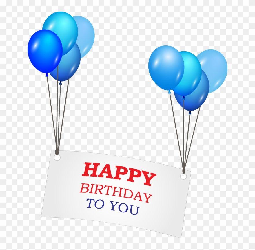 فن تصميم الرسومات احتفال الخلفية Birthday Background Happy Birthday Posters Birthday Background Design