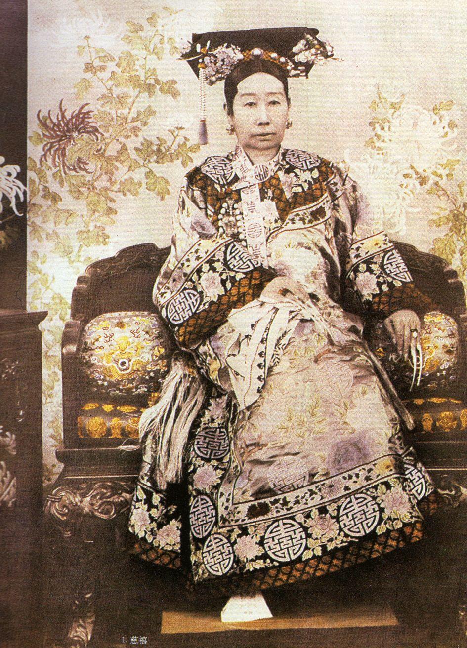Emperatriz viuda Cixi, Regente de China | EL CELESTE IMPERIO ...