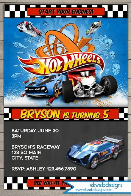 Invite All The Little Racers To The Starting Line With One Of Our