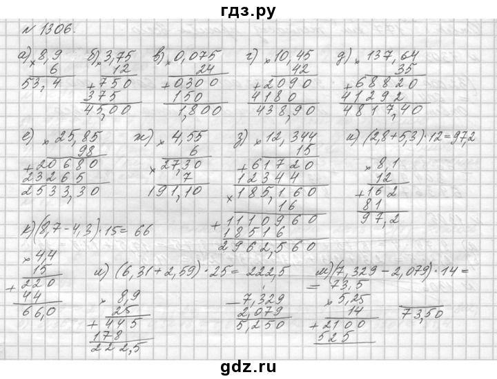 Метапредметные связи на уроках русского языка в 10 классе