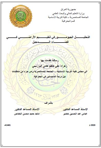 شهادة تقدير منظمة العمل الدولية 2014 Cards Against Humanity Cards Airline