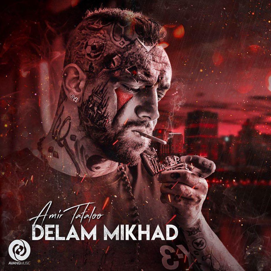Delam Mikhad Single By Amir Tataloo Sponsored Single Amir Tataloo Listen Affiliate Batman Wallpaper Monster Drawing Artwork