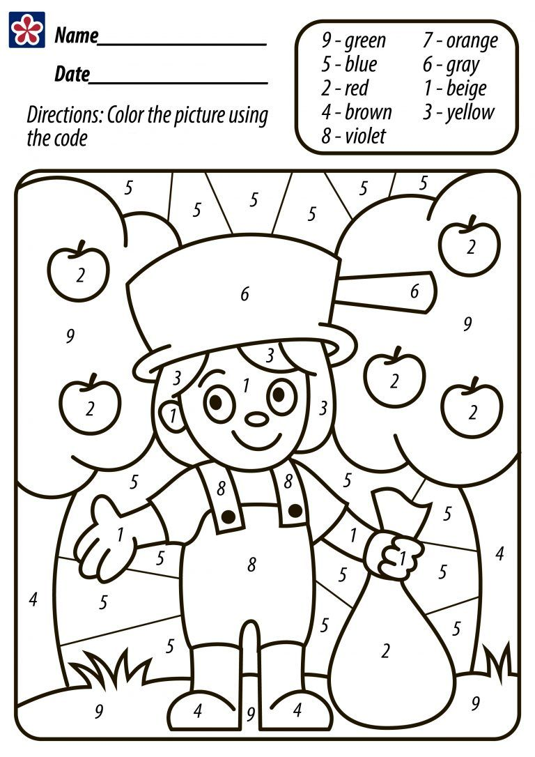 Johnny Appleseed Coloring Sheet Name Pics