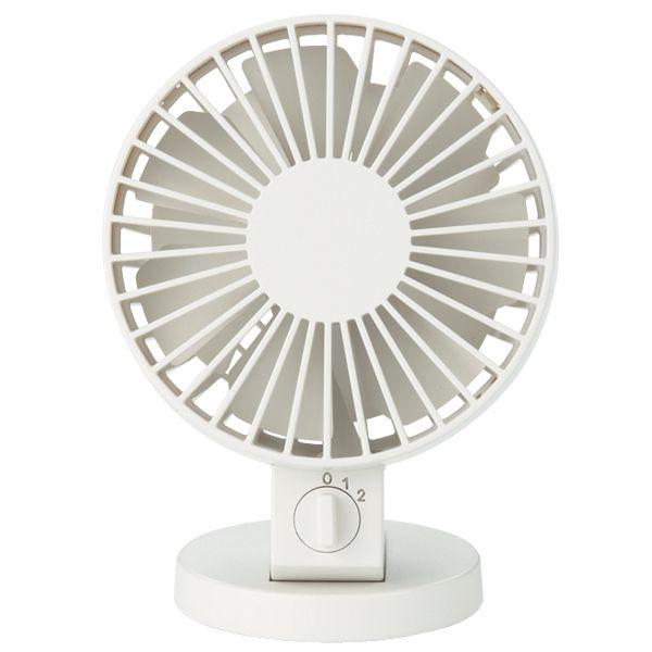 Muji Usb Desk Fan