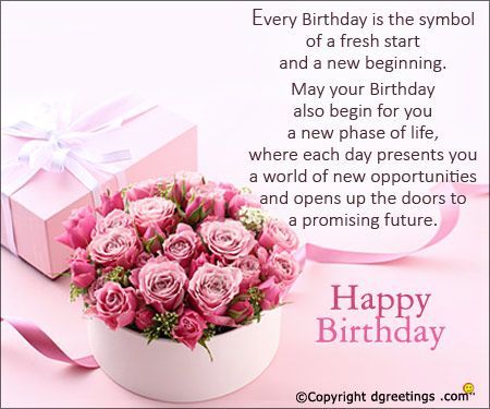 Every Birthday Is The Symbol Of A Fresh Start Quotes Pinterest