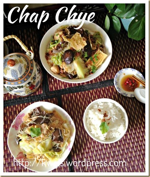 It Is Not Difficult To Prepare This Mixed Vegetable Stew Chap Chye