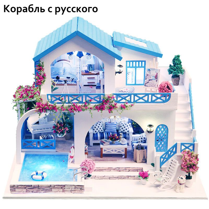 Doll House Diy Furniture With Swimming Pool Girl S Toys For Children Dollhouse Miniatures Home Toy Wooden House R Doll House Diy Dollhouse Dollhouse Miniatures