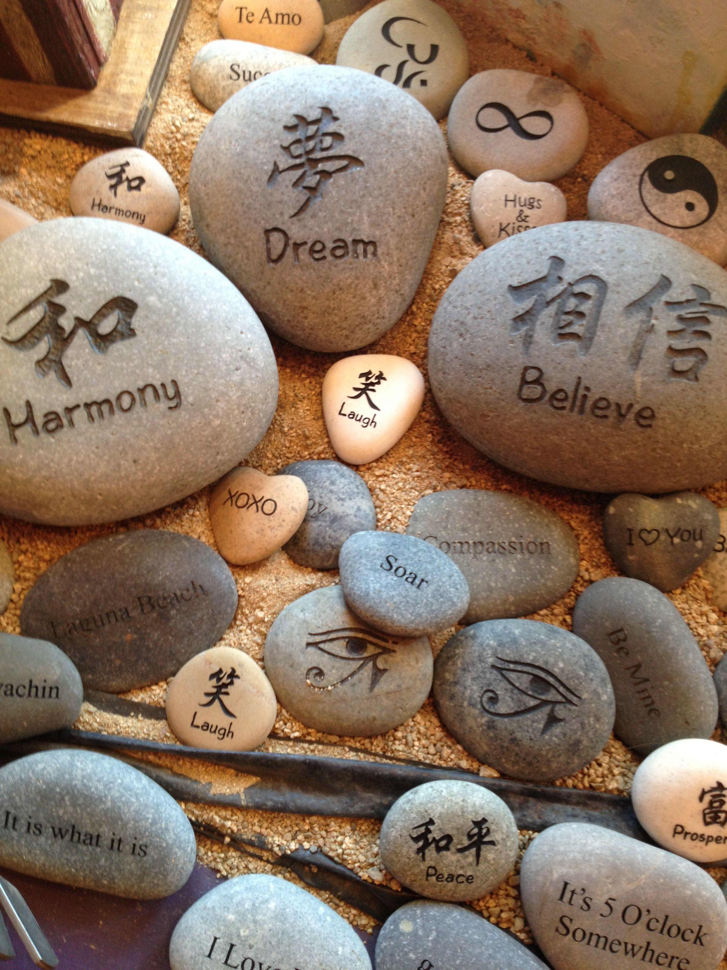 Inspirational stones.