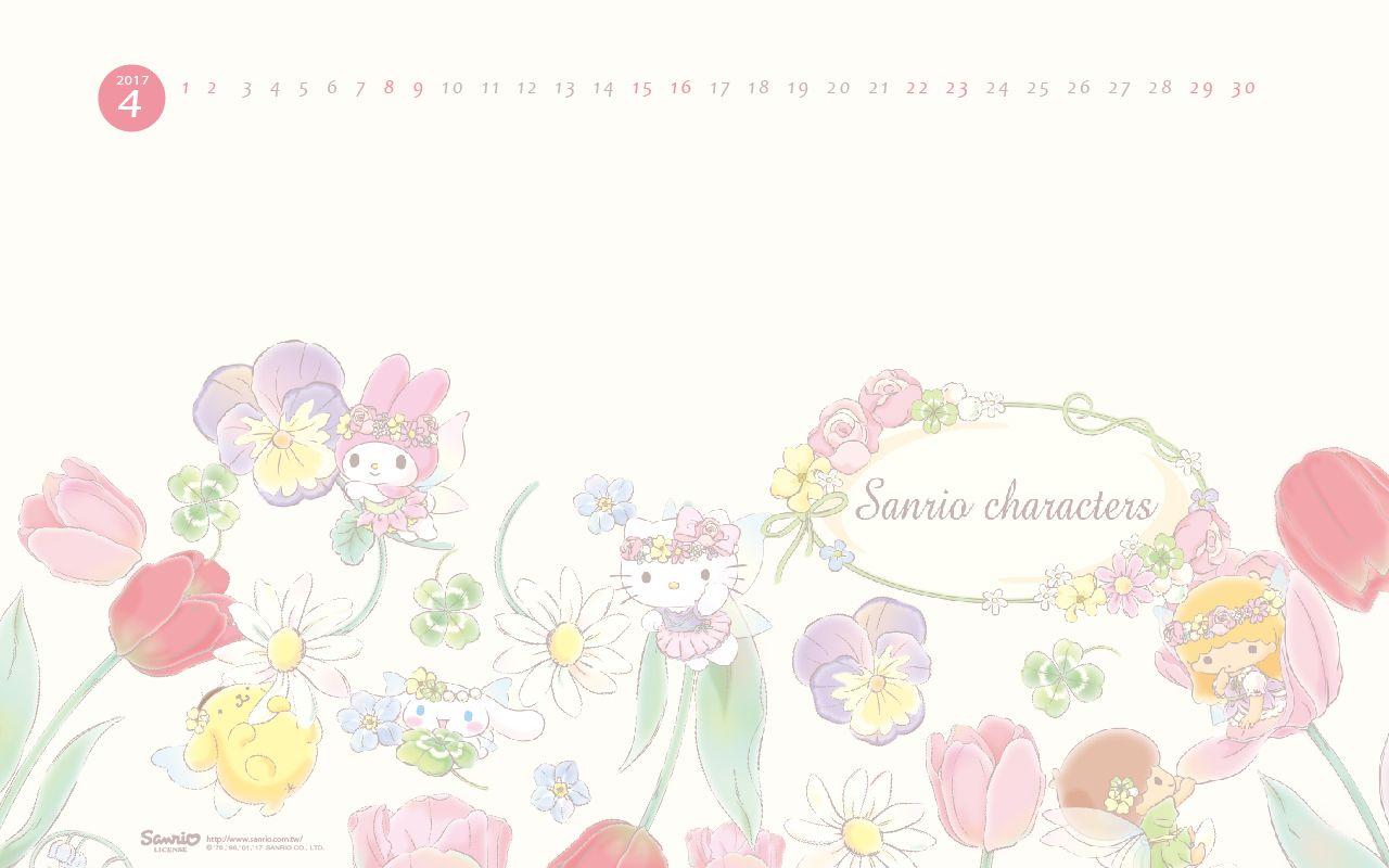 Wonderful Wallpaper Hello Kitty Calendar - d2efdbfaca5588ba1416cae1548ffb41  HD_494576.jpg