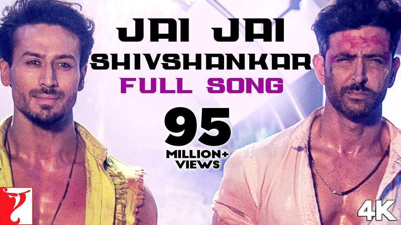 Jai Jai Shivshankar Full Song War Hrithik Tiger Vishal Shekhar In 2020 Hrithik Roshan Songs Vishal Shekhar