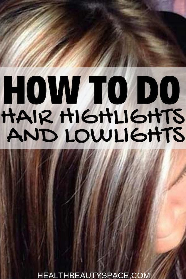 Brilliant Highlights And Lowlights Hair Technique Highlights And Lowlights Hair Highlights And Lowlights Hair Color Highlights
