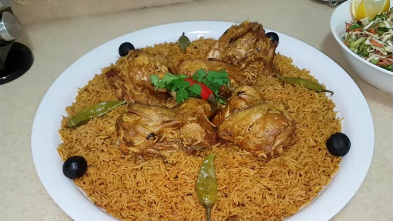 مضغوط الدجاج المبهر بطريقتي Youtube Food Middle Eastern Recipes Biryani