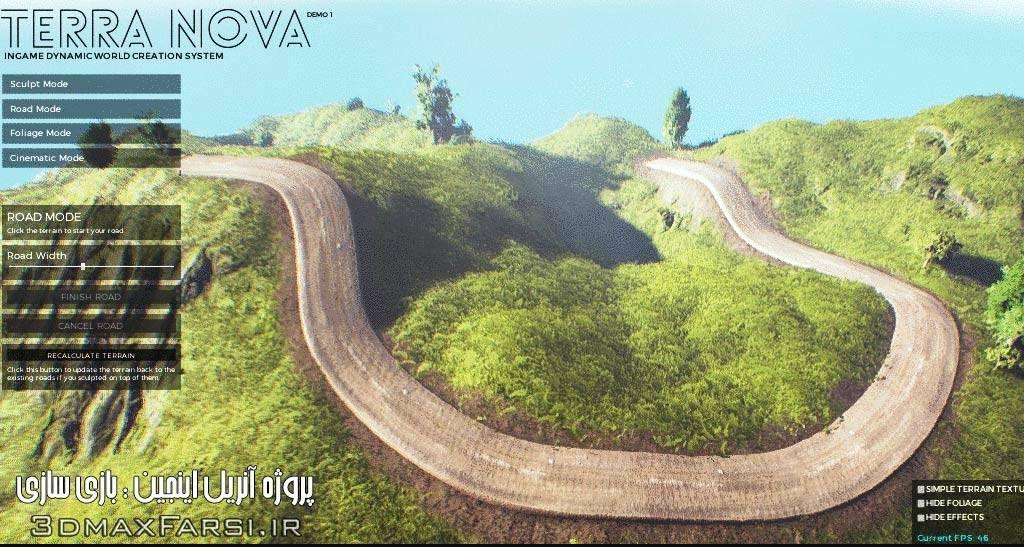 دانلود بهترین پروژه آماده آنریل انجین محیط بازی سه بعدی