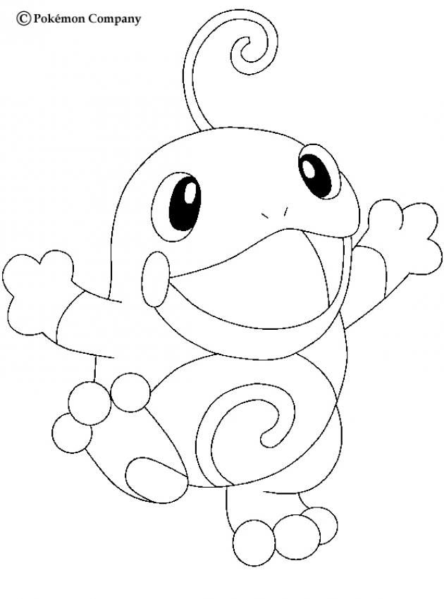 Politoed Pokemon Coloring Page More Water Pokemon Coloring Sheets