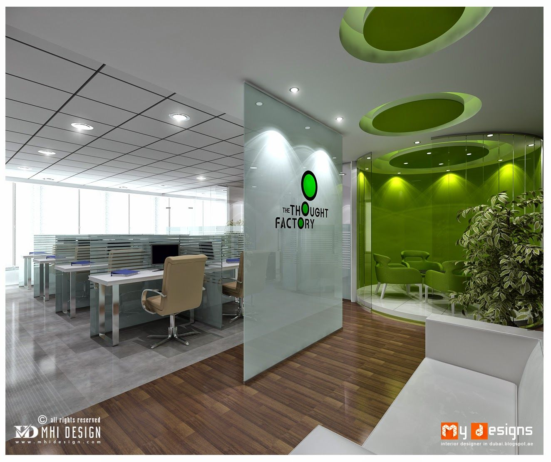 Dubai office reception design proposal for one of mhi for Office reception design