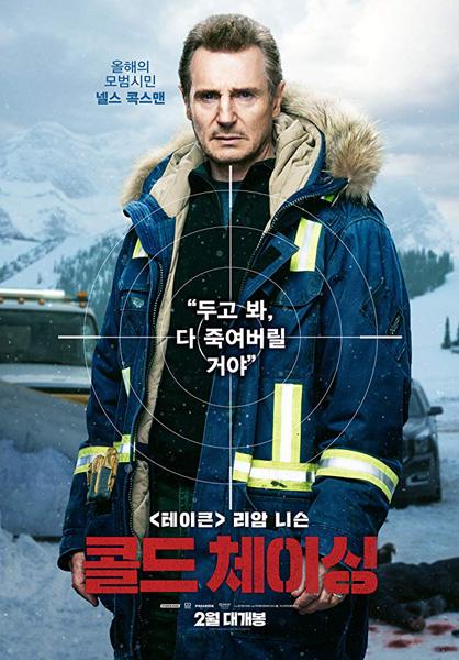 Nonton Cold Pursuit Film Bioskop Online Streaming Gratis ...