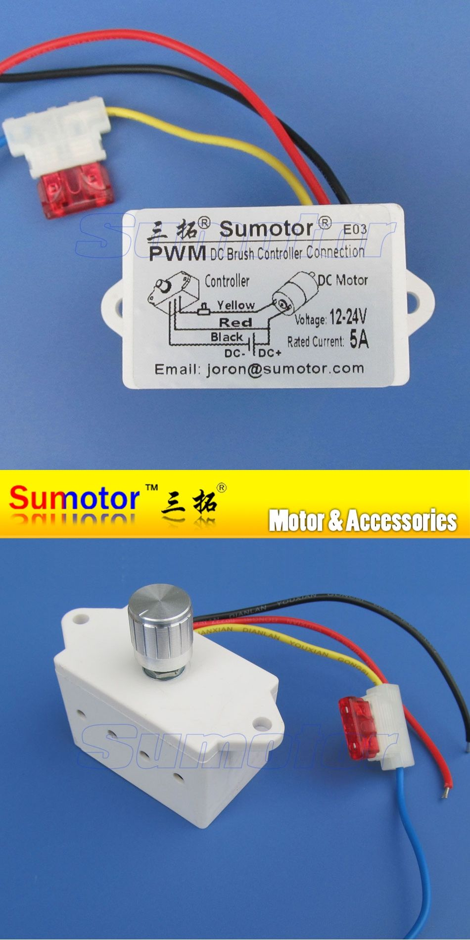 12V 24V, 5A, 60W 120W Adjustable Regulator PWM speed control Pulse ...