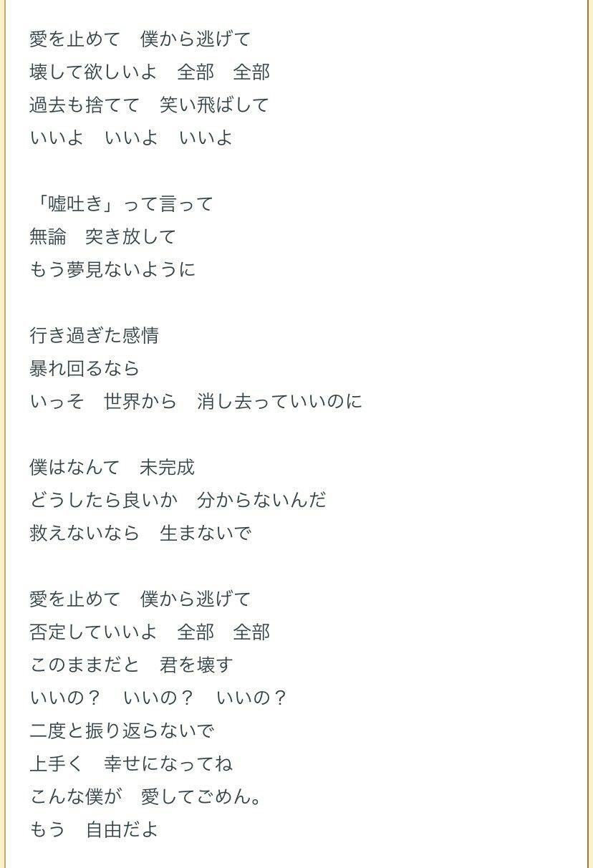 家入レオ 未完成 歌詞part1 2020 画像あり 歌詞 レオ ドラマ