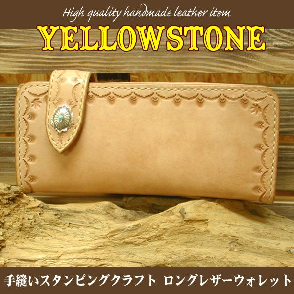 Rakuten: 925 craftsman all-out hand-sewn finish cowhide (white soft leather) Stan Ping craft long leather wallet / long ritualistic implements (with the wallet chain which knitting made by cowhide includes) turquoise silver concho men- Shopping Japanese products from Japan