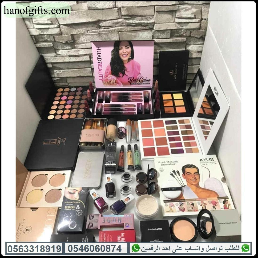 52 67 24 Off عيد الحب صندوق مجوهرات 16 قطعة صابون روز زهرة فتاة المرأة قلادة أحمر الشفاه مخزن للمكياج هدية Gift Box Birthday Storage Gift Makeup Storage