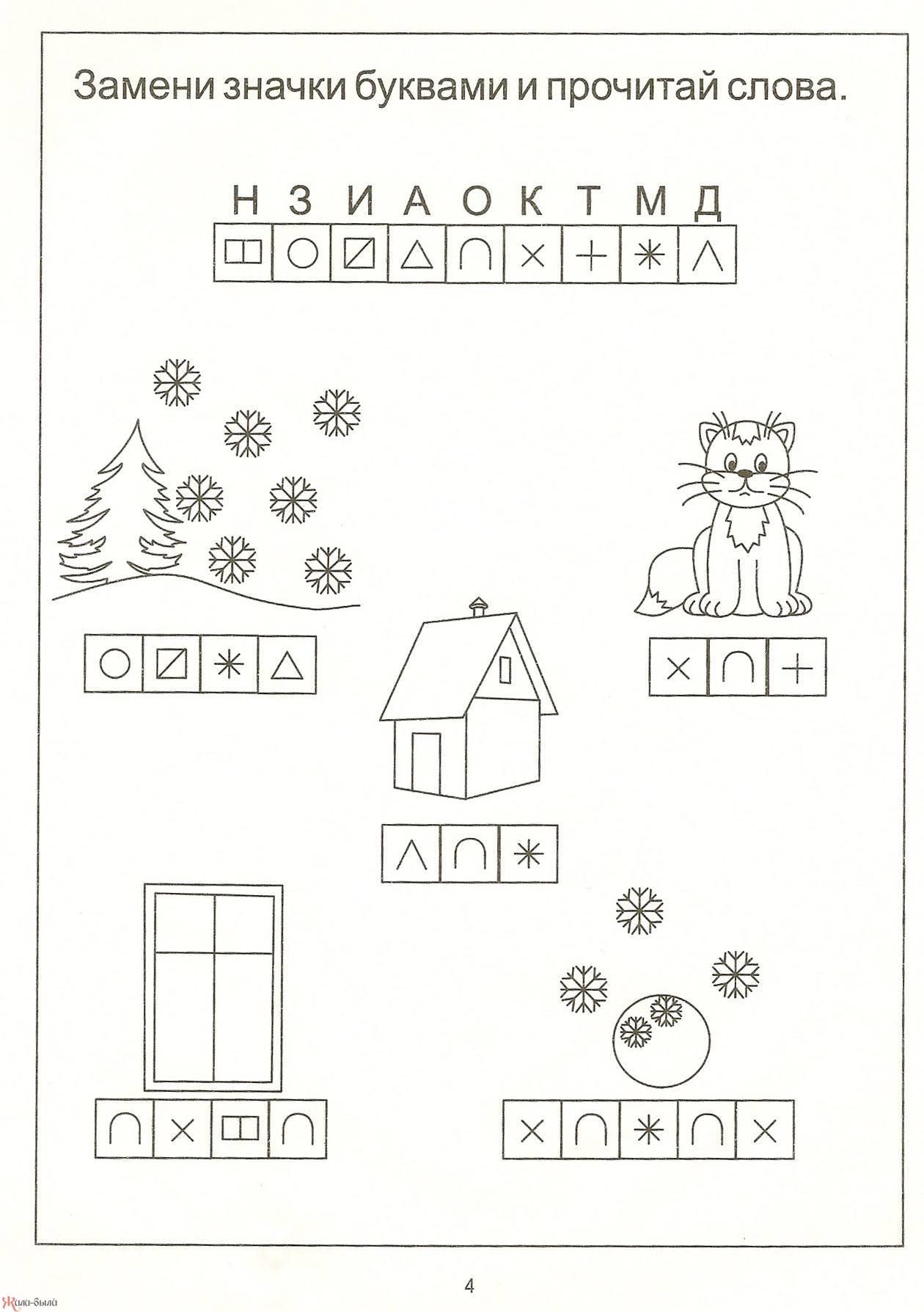 математические логические задания в картинках забудь подписаться
