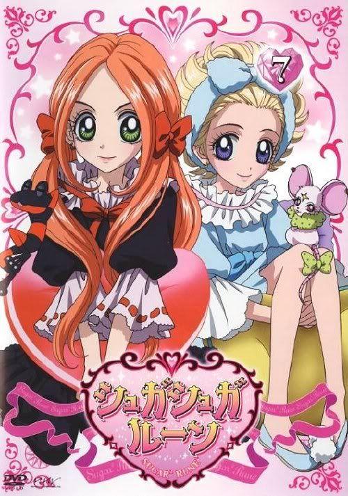 Vanilla and chocola sugar sugar rune mah sh jo dibujos anime et dibujo manga - Vanille dessin ...