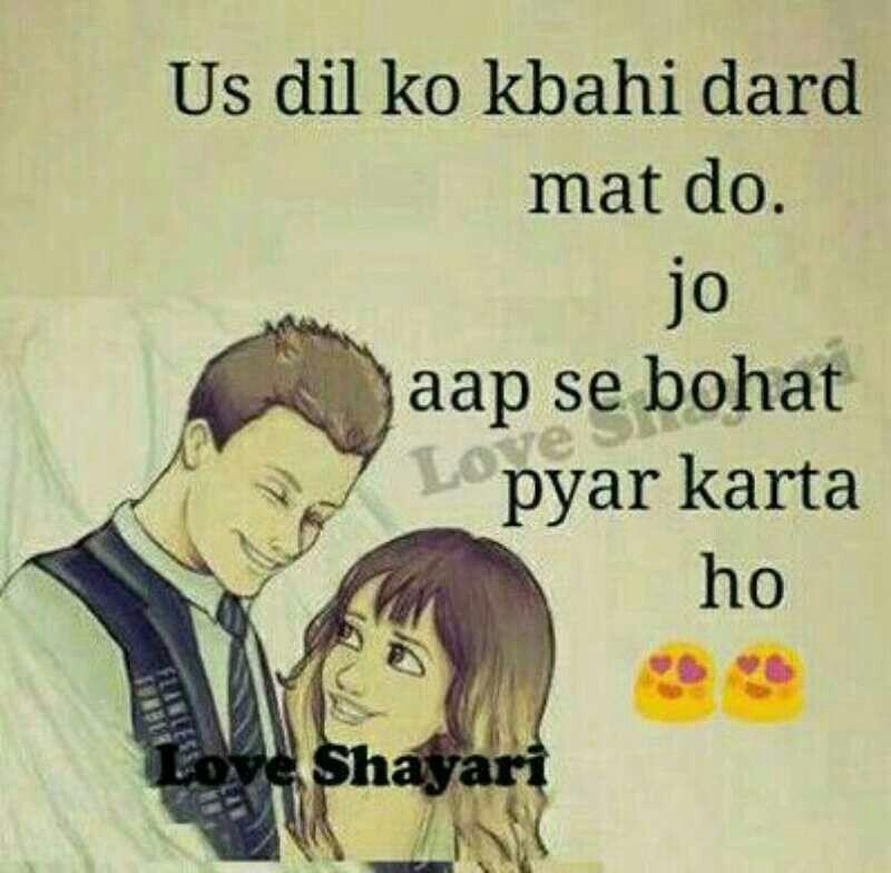 Tmhra har dard mera Meri har khushi tmhri ❤ | My Love ❤ | Love
