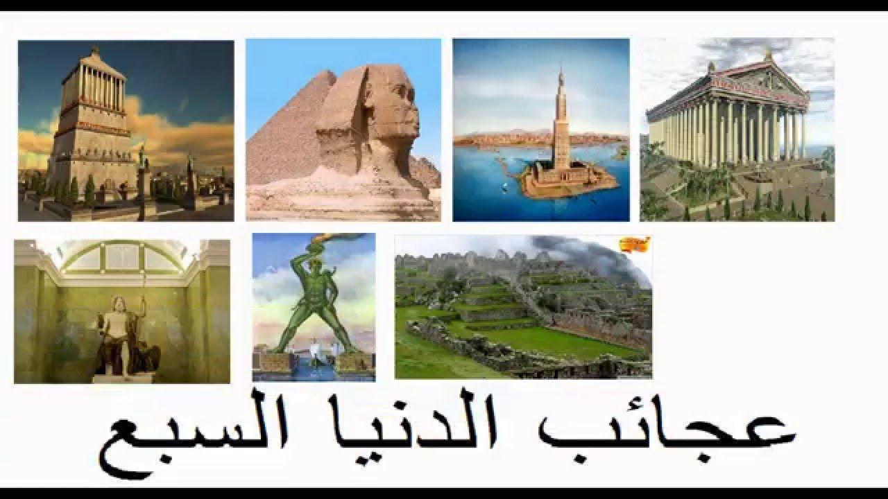 عذاب وحنين محمد فؤاد اغانى ام بى ثرى علاء حمزه Places To Visit Visiting World