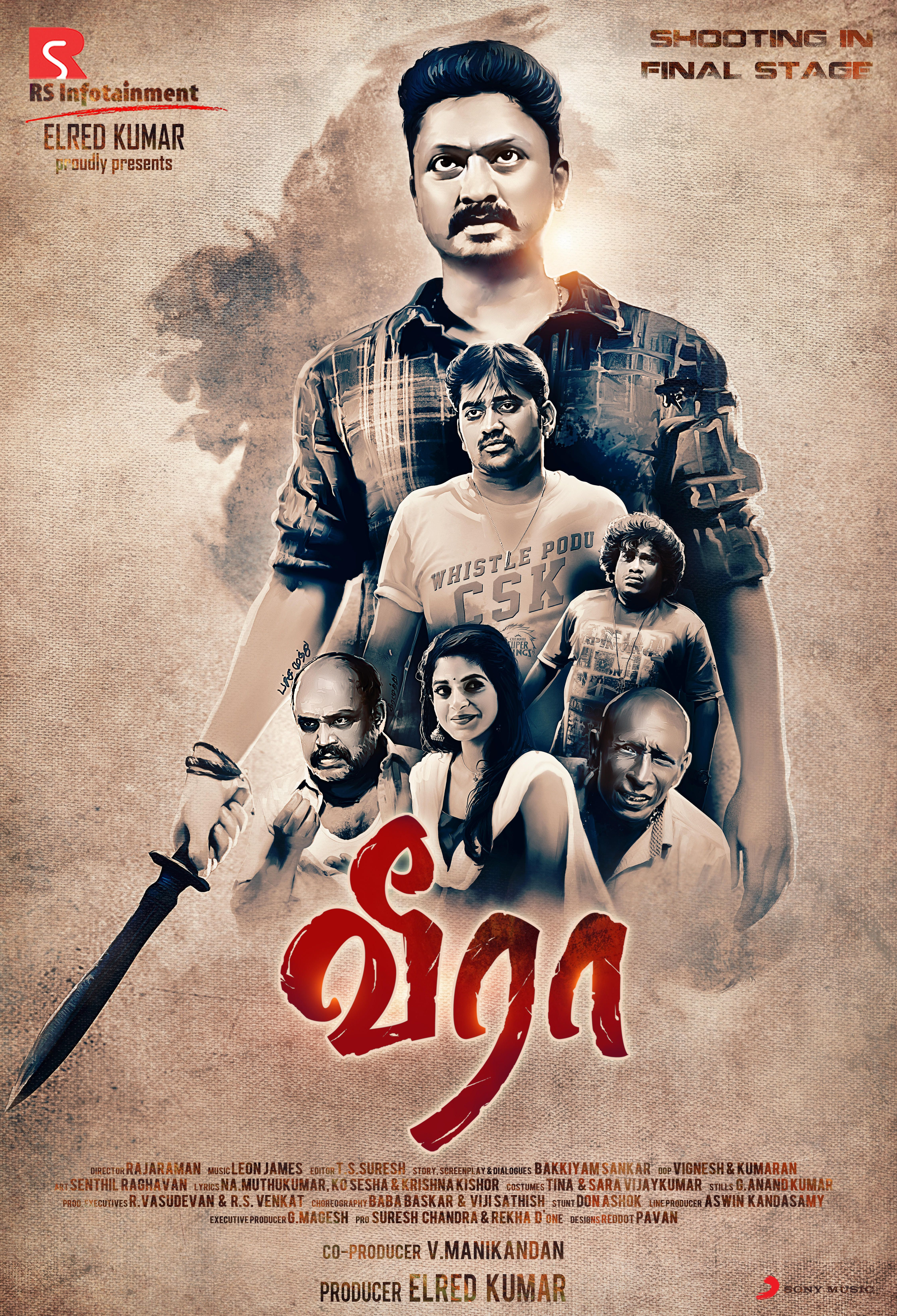 Pin By Vignesh Good On Vignesh Vv In 2020 Full Movies Streaming Movies Online Tamil Movies