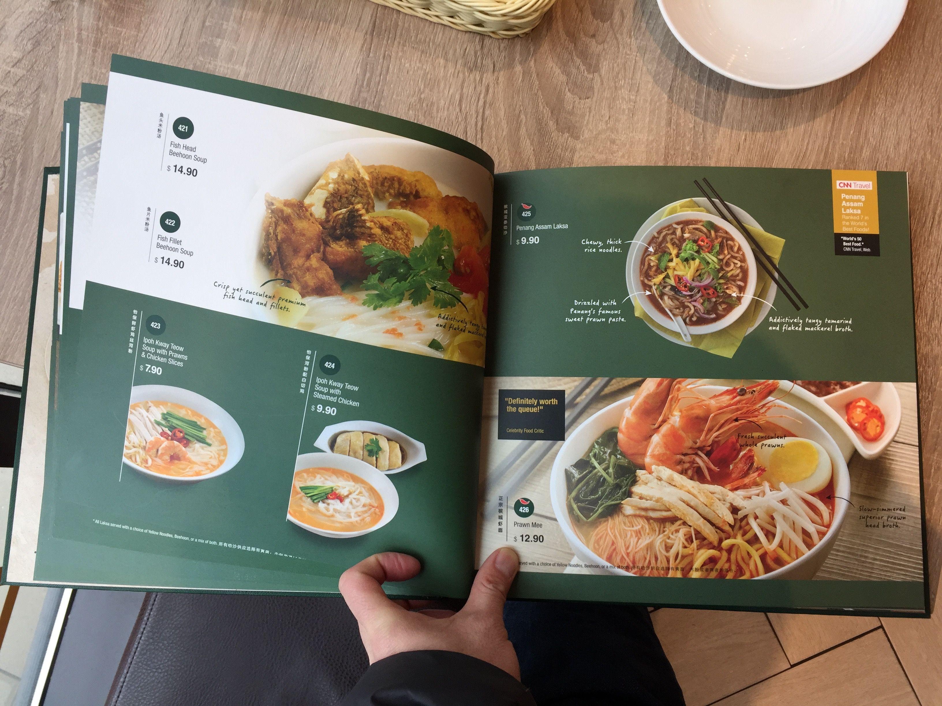Papparich Malaysian Cuisine Flushing Ny Malaysian Cuisine Menu Restaurant Cuisine